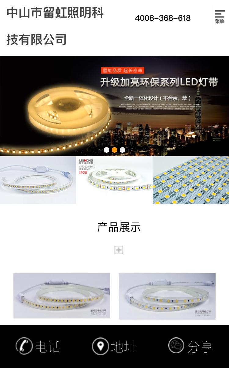 烟台网站seo